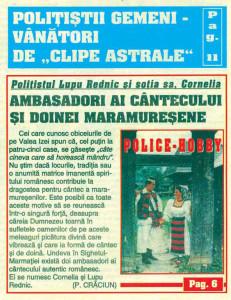 10-a_politia_romana_noiembrie_1999
