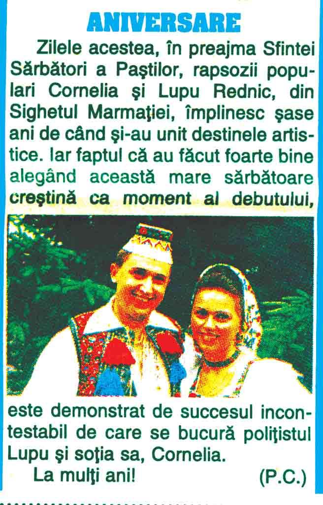 13_politia_romana_26_aprilie_2000
