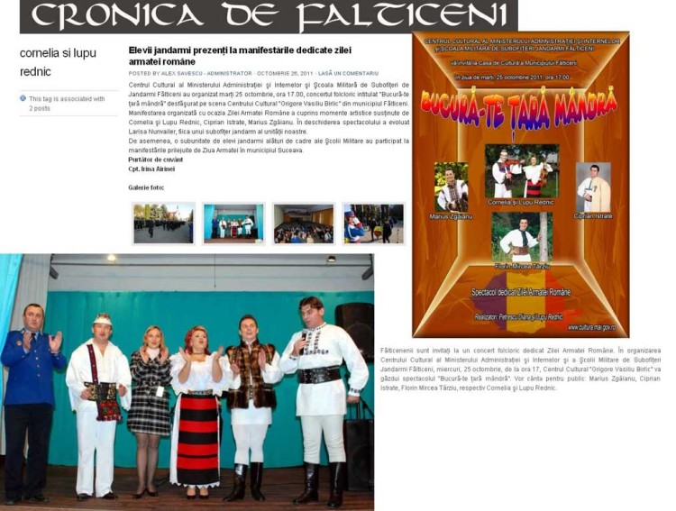 17_conica_de_falticeni_26_octombrie_2011