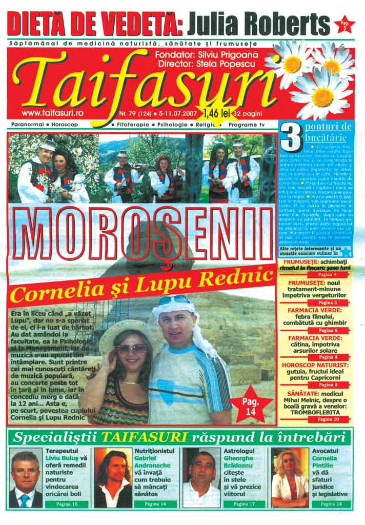 63-a_taifasuri_5-11_iulie_2007